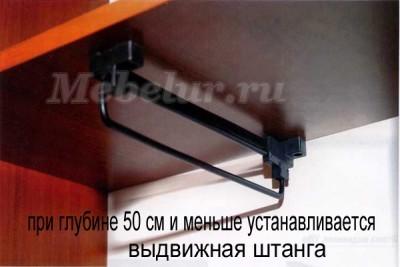 Шкаф лагуна 11